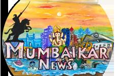 Mumbaikar News : Digital News & Info Destination for the Mumbaikars