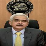 RBI keeps key interest rates unchanged